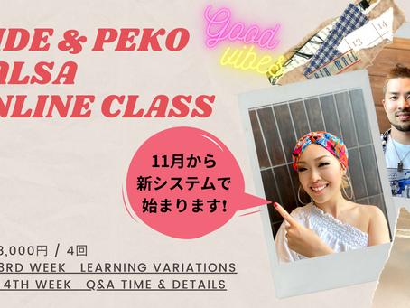 現在、オンラインクラス新規受講生募集中!!スタジオに来るのが心配な方、遠方の方、HIDE & PEKOのレッスンがお気軽に受講できますよ!!