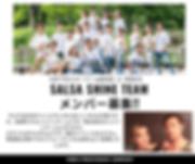 HIDE & PEKO Dance Companyのコピー-min.png