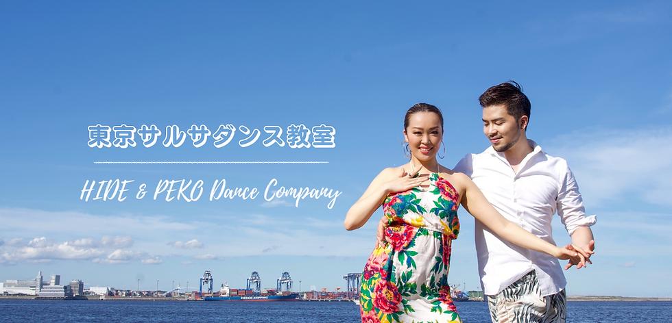 HIDE & PEKO Dance Company (8).png