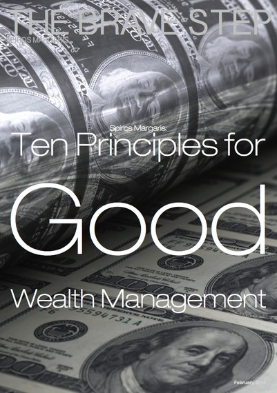 Ten Principles for Good Wealth Management