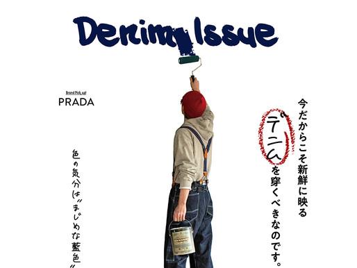3月25日発売のmen's FUDGEに掲載されました!
