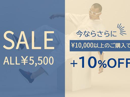 8/6(金)ー8/9(月)期間限定!SALEアイテム全て¥5,500!!