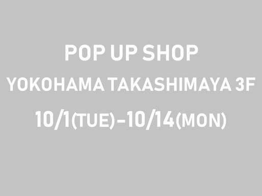 横浜高島屋3階にて、Asfvltのポップアップショップがスタート!