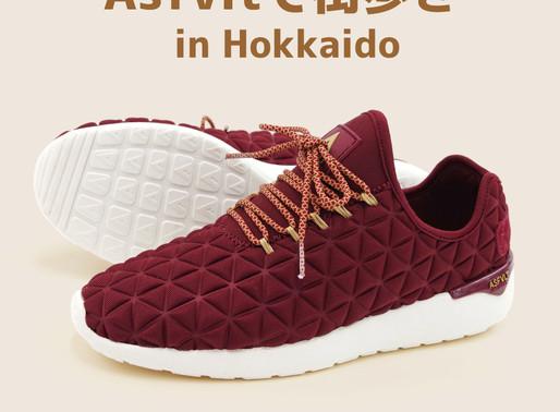 Asfvltで街歩き!Vol.02 札幌APIA編