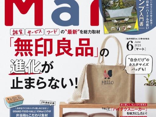 雑誌掲載情報【MART 6月号】