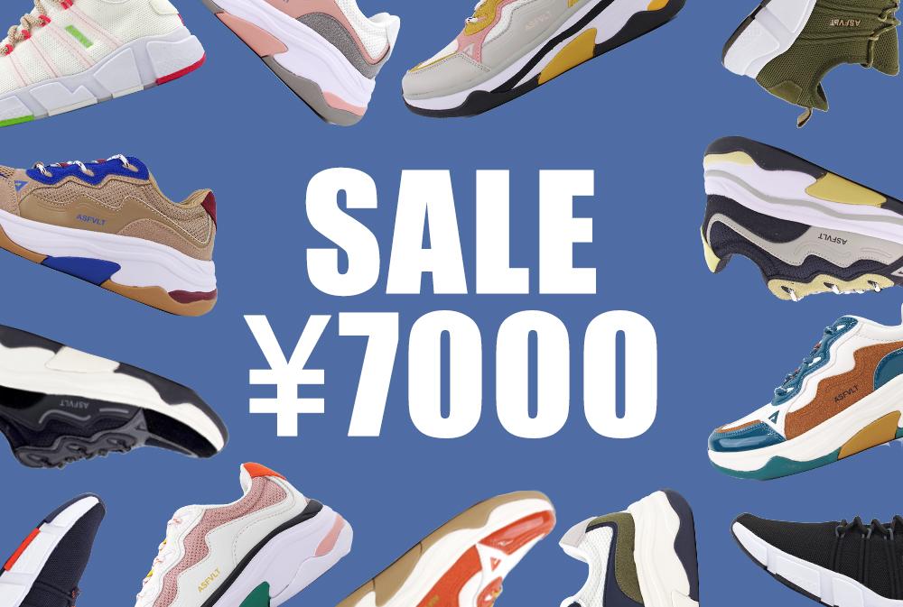 SALE¥7000