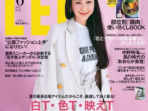 雑誌掲載情報【LEE 6月号】