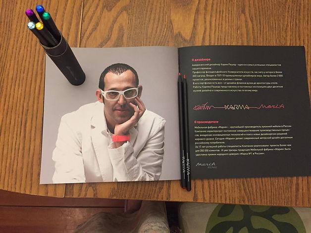 Карим Рашид, входит в десятку лучших промышленных дизайнеров мира