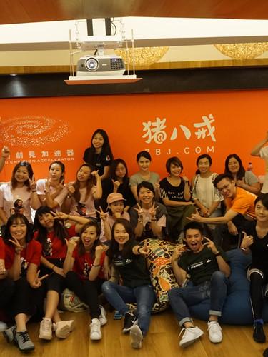 Startup Weekend Macao #3