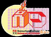 亮點文化 Logo