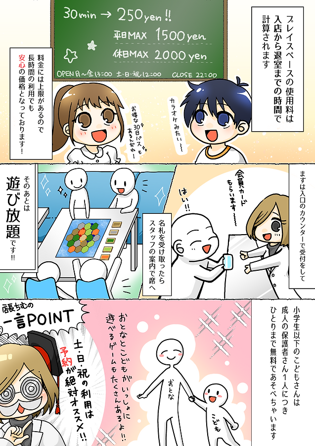 manga03.png