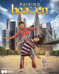 RAISING HEAVEN E101 - 'Trap' written by Daniel Pinkerton