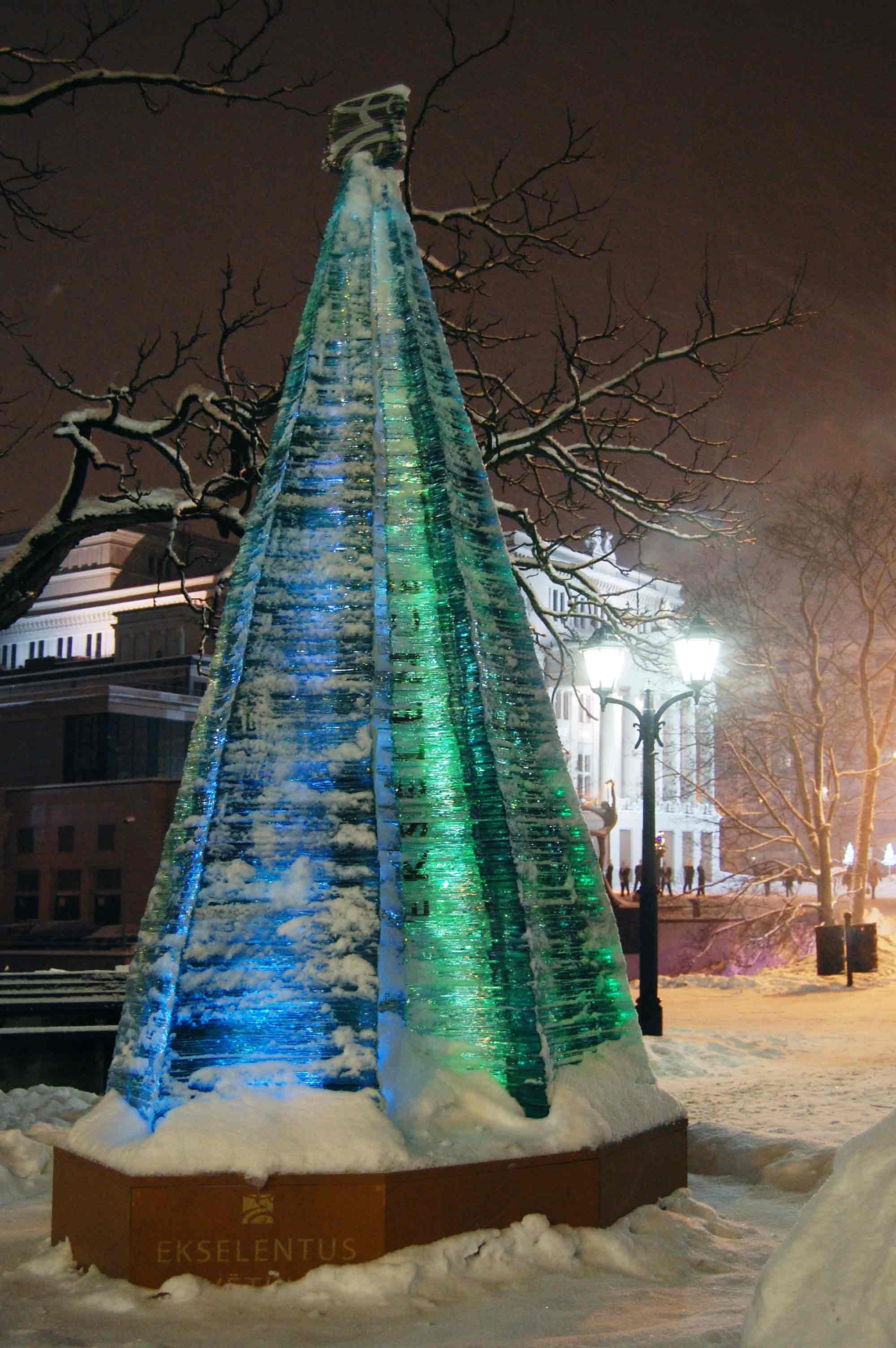 'Ekselence' Stylized Glass Fir Tree
