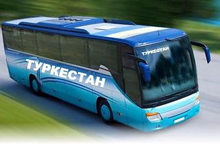 Комфортный автобус в Туркестане