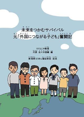 hyoushiJP.jpg
