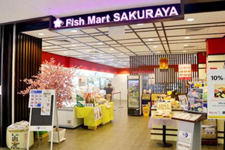 Fish Mart Sakuraya Anchorpoint