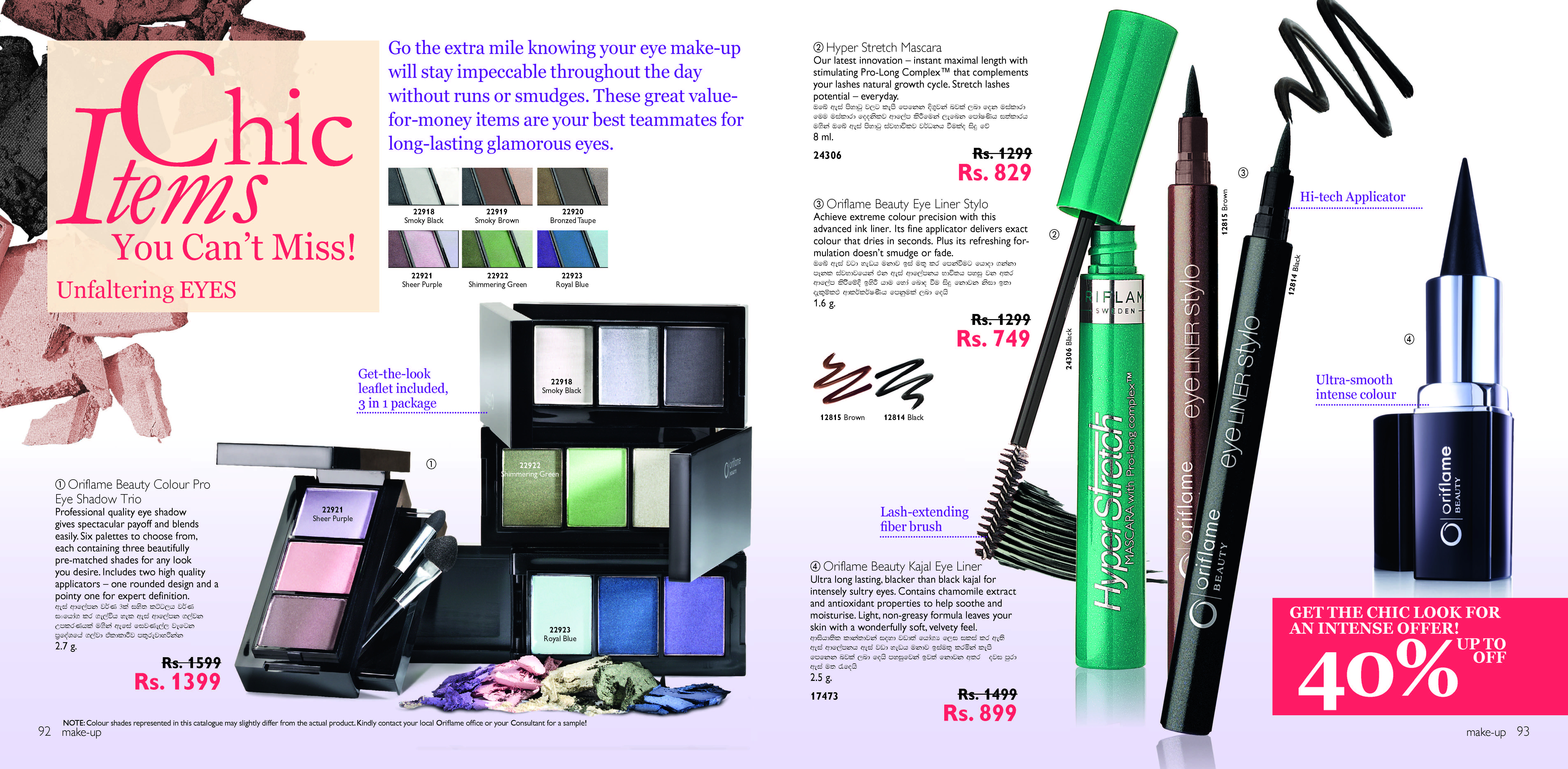 Oriflame Cat_Page_14