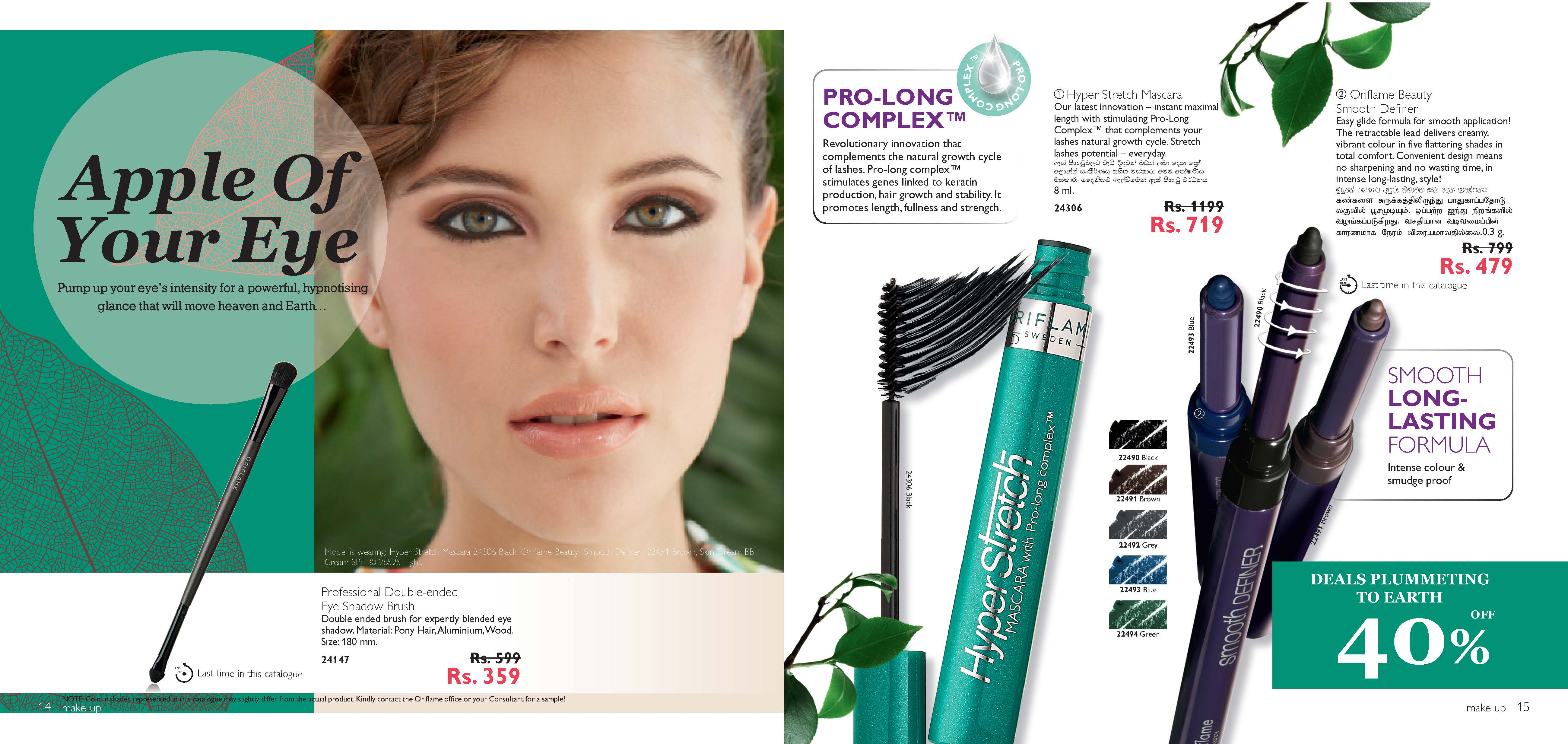 Oriflame Cat_Page_06