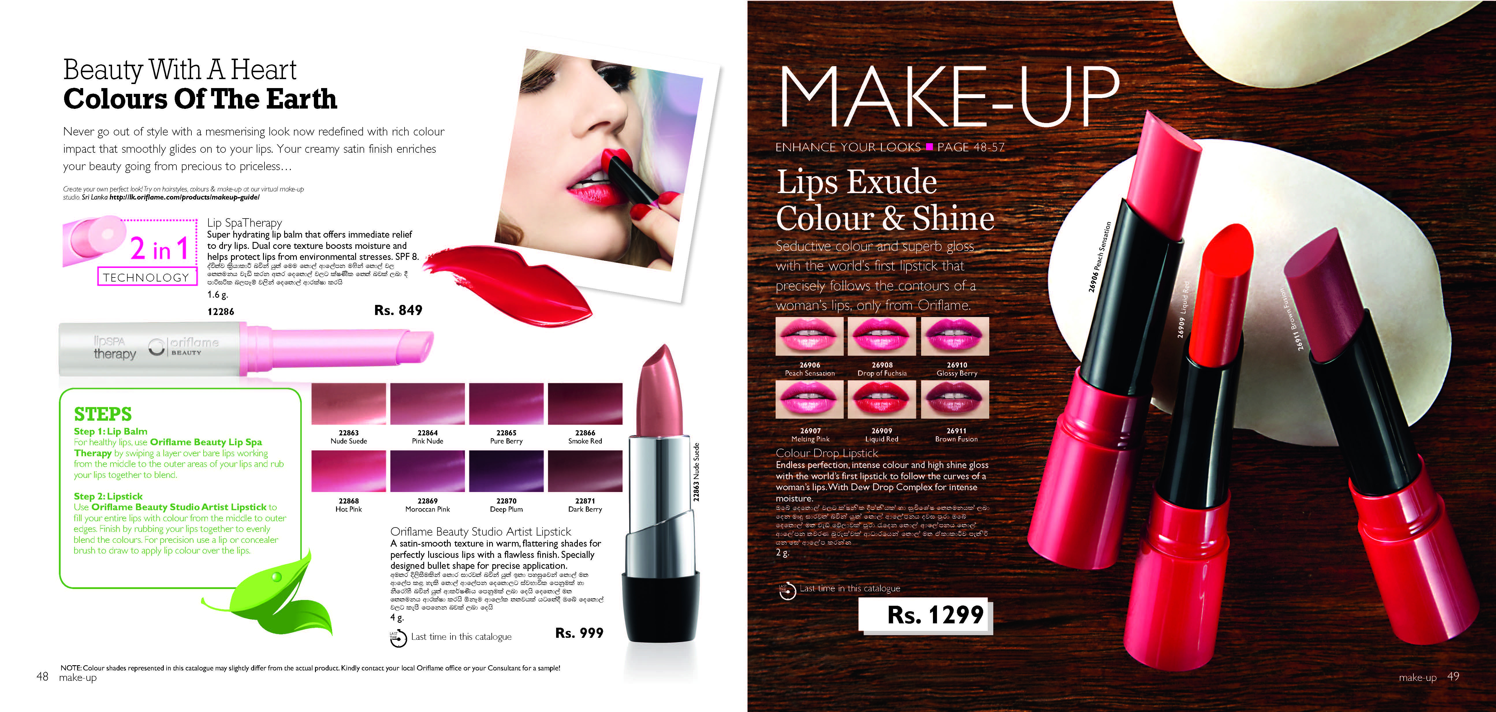 Oriflame Cat_Page_08