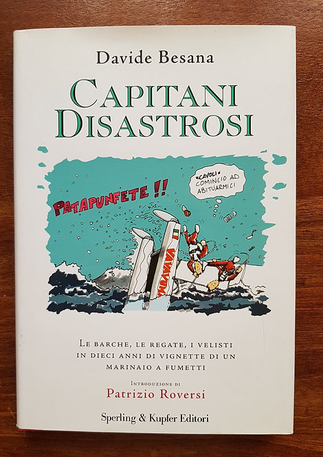 Capitani Disastrosi