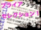 51393E83-DB2D-4469-BCCB-0E98C1CE49F4_edi