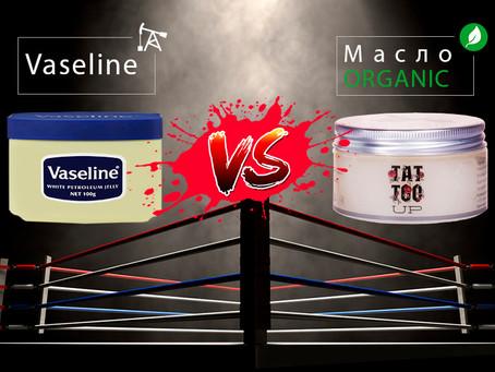 Отличия органического масла от вазелина.