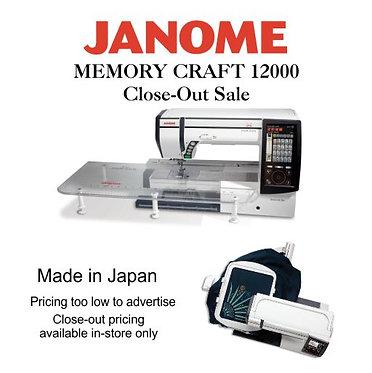 Janome Memory Craft 12000