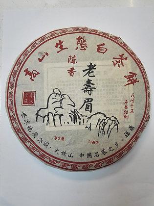 Old Shou Mei cake