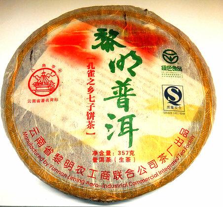 Pu Erh Qizhi Bing #5 (green/vert, 2007)