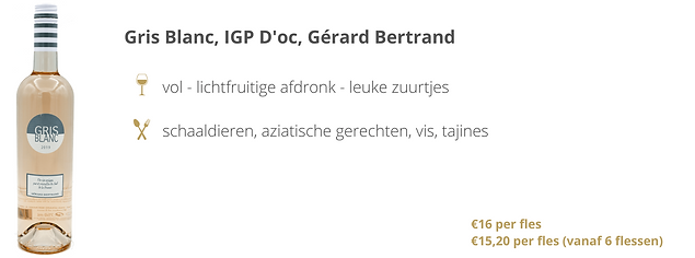 grisblanc.png