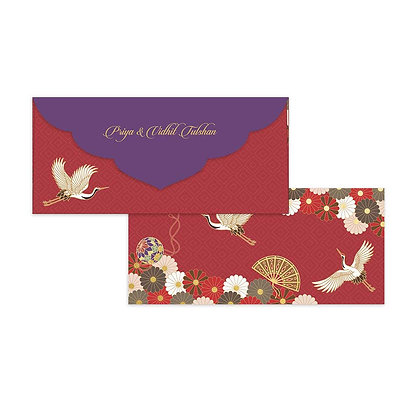 Oriental Flight Money Envelopes (Set of 20)