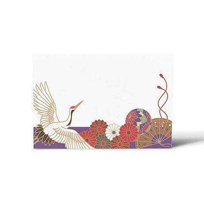 Oriental Flight Flat Cards (Set of 40)