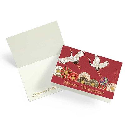 Oriental Flight Fold Cards (Set of 20)