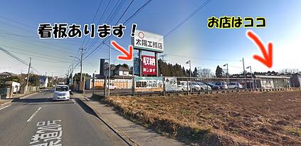 千葉店001-1.png