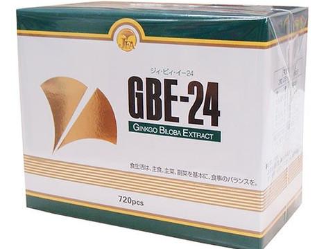 イチョウ葉エキスGBE-24 FORTE