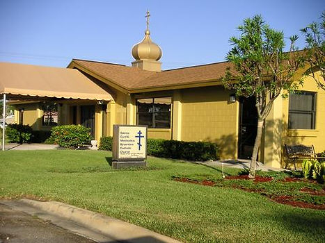 Outside of Saints Cyril and Methodius Byzantine Catholic Church in Fort Pierce Florida