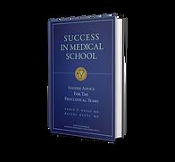 Success in Medical School.png