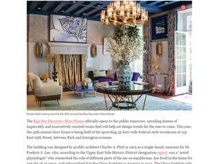"Curbed New York, May 1, 2017: ""Inside the 2017 Kips Bay Decorator Show House"""