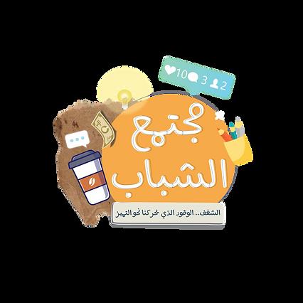logo Society-01.png