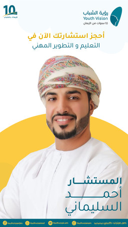 أحمد السليماني