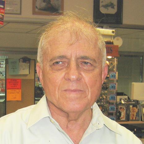 מיכאל חנני