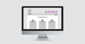 לבנות אתר אפשר לבד - מילון מושגים לבונה האתרים המתחיל