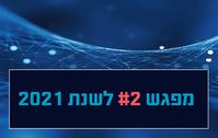 05.05.21
