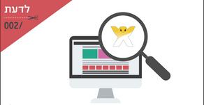 בין Wix לקידום אתרים – מפצחת את המיתוס