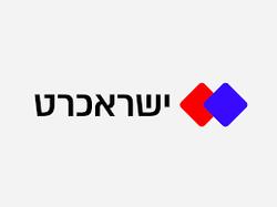 ישראכרט - לוגו