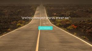 הבלוג של מאיה בלבן