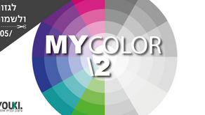 על צבעים חלק {2} כיצד תורת הצבע יכולה להפוך את המיתוג ואתר האינטרנט שלך למדהים יותר