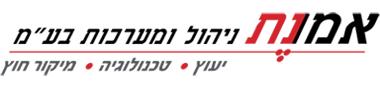 אמנת ניהול מערכות-לוגו