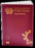 דרכון פורטוגל