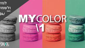 חלק {1} איך לבחור צבעים למיתוג העסק ועיצוב אתר האינטרנט?